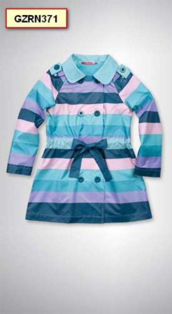 Верхняя одежда детская: Плащ Пеликан Весна в Чиполлино,  магазин детской одежды