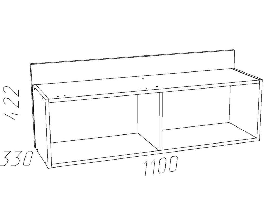 Полки детские: Полка с дверкой НМ 011.38 М Акварель в Стильная мебель