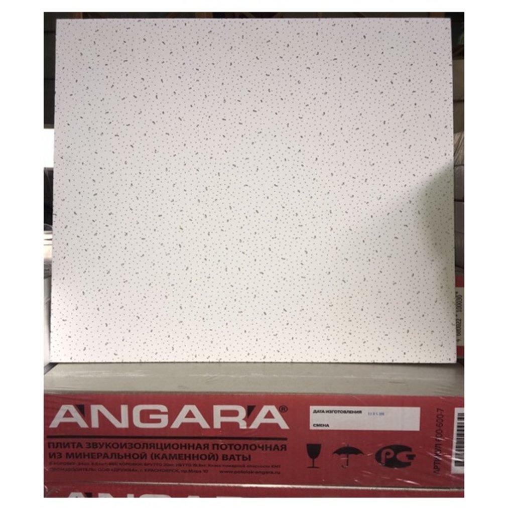 Подвесные потолочные плиты: ANGARA® арт.600-600-7а в Мир Потолков