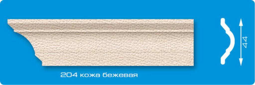 Плинтуса потолочные: Плинтус потолочный ЛАГОМ Ламинированный 204 кожа бежевая экструзионный длина 2м в Мир Потолков