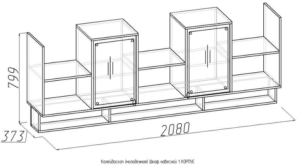 Детские шкафы и стеллажи: Шкаф навесной Фасад Радуга Серая Калейдоскоп 1 в Стильная мебель