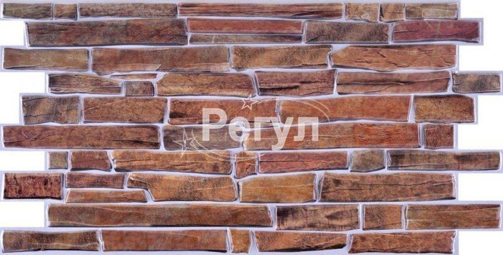 Панели ПВХ: Камень Сланец настоящий коричневый в Мир Потолков