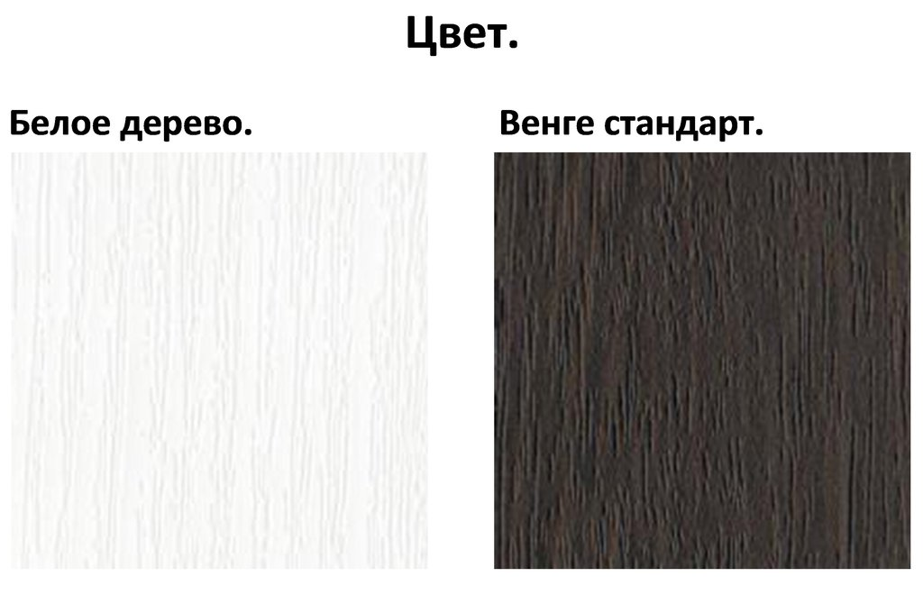 Обеденные группы.: Комплект Рит раскладной + стулья. в АРТ-МЕБЕЛЬ НН