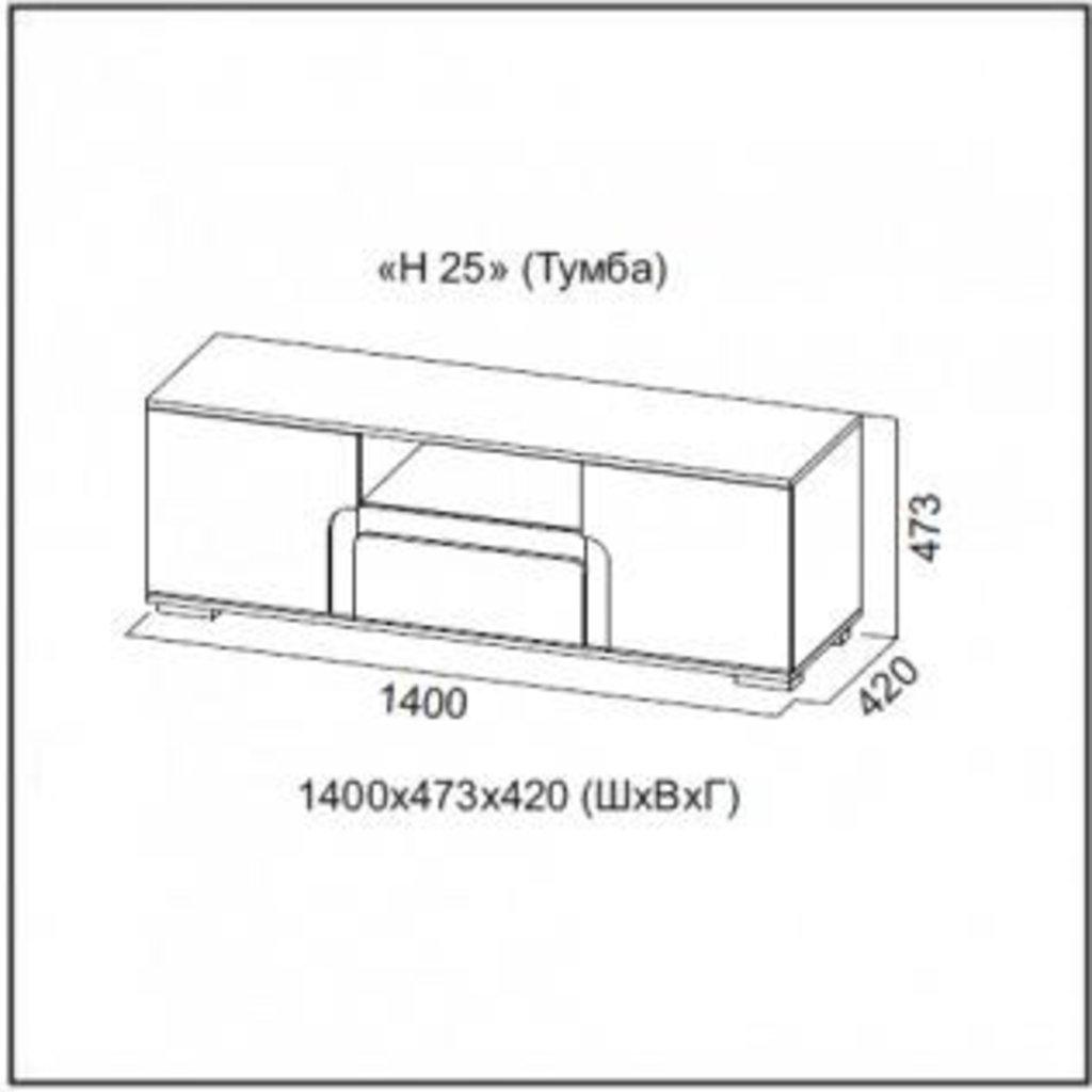 Мебель для гостиной Нота-25: Тумба Нота-25 в Диван Плюс