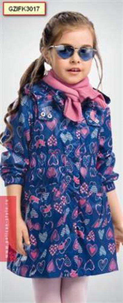 Верхняя одежда детская: Пеликан плащ Весна в Чиполлино,  магазин детской одежды