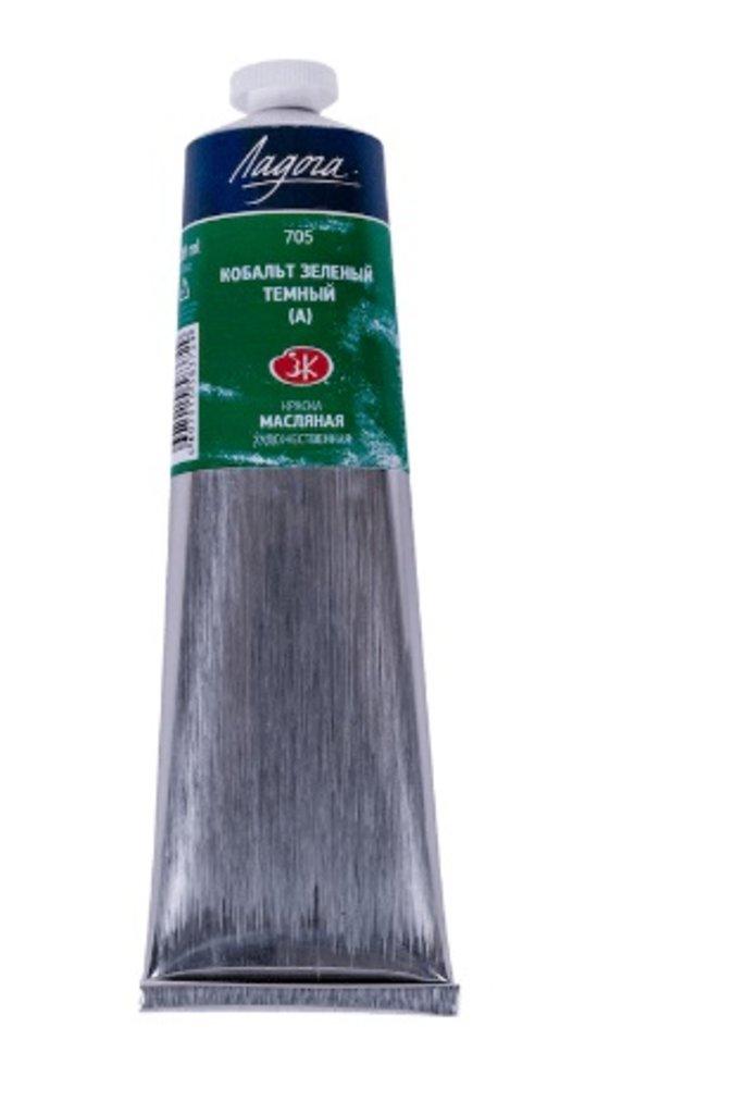 """120мл: Краска масляная """"Ладога""""  кобальт зеленый темный  120мл в Шедевр, художественный салон"""