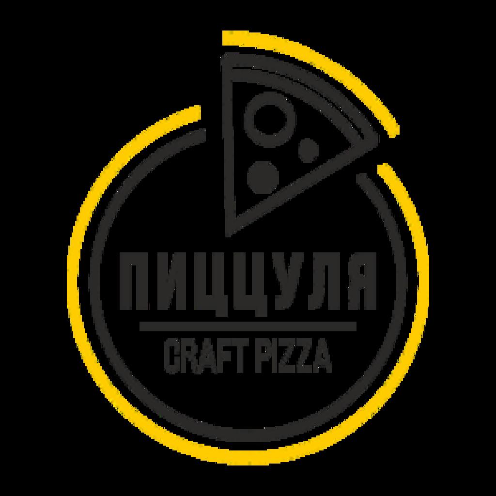 Пицца: Пицца «Крафт» в Пиццуля Кемерово