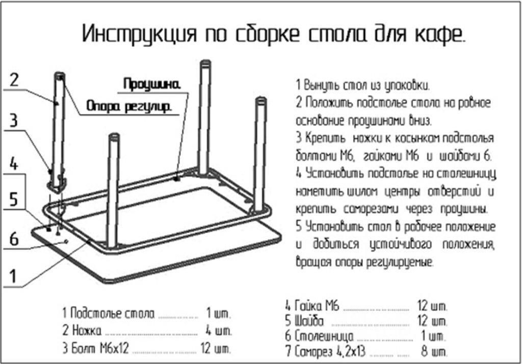 Столы кухонные.: Стол СКБ 01 разборный (чёрный) в АРТ-МЕБЕЛЬ НН