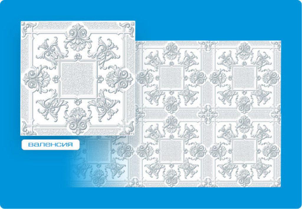 Потолочная плитка: Плитка ФОРМАТ инжекционная Валенсия в Мир Потолков