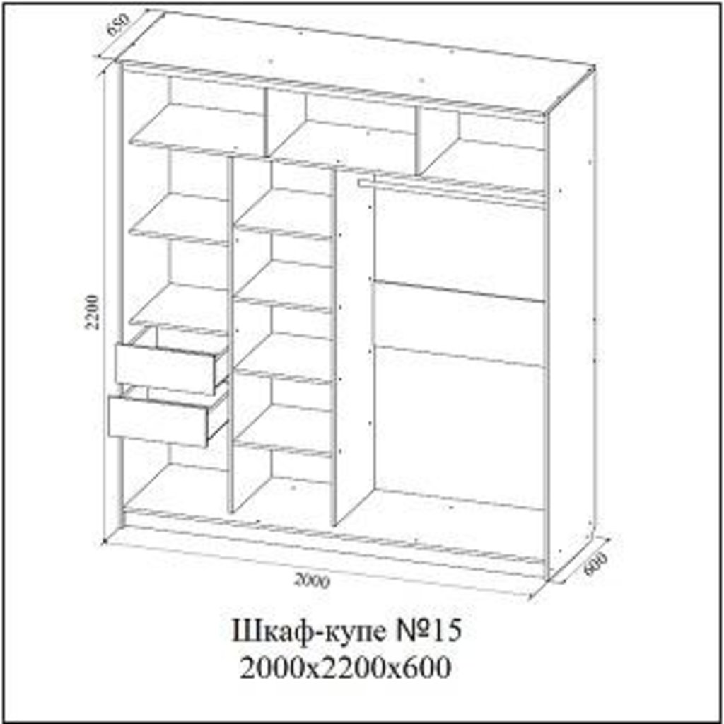 Шкафы: Шкаф-купе №15 в Диван Плюс