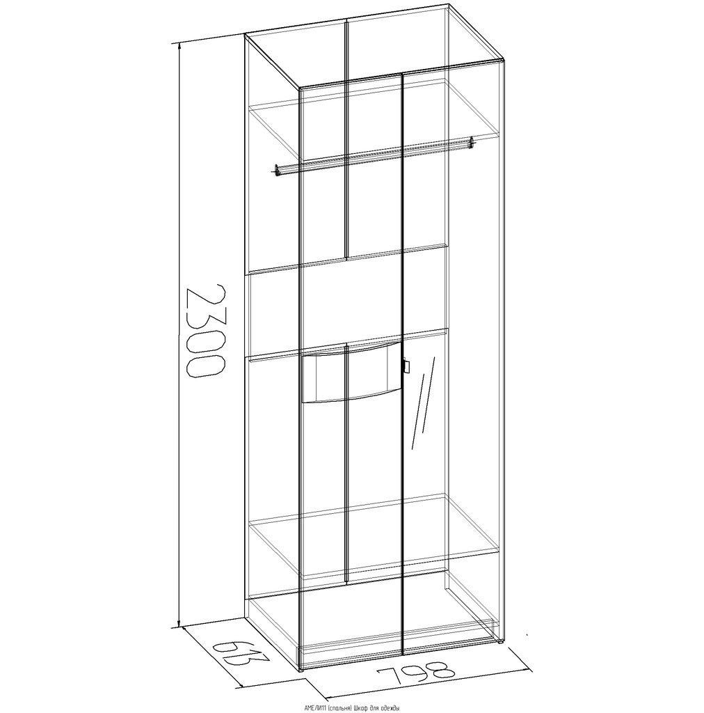 Шкафы для одежды и белья: Шкаф для одежды АМЕЛИ 11 в Стильная мебель