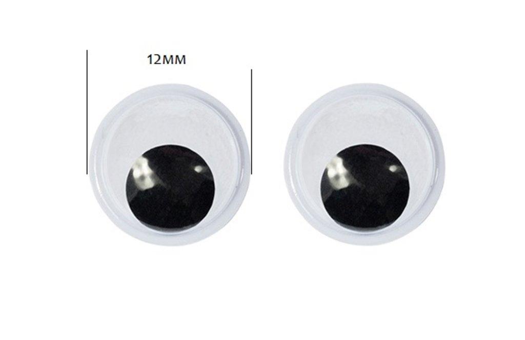 Фурнитура для игрушек: Глазки круглые бегающие d12мм черно-белые 1пара в Шедевр, художественный салон