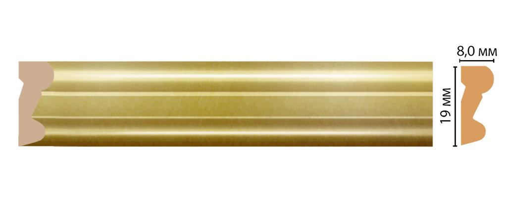 Молдинги: Цветной молдинг DECOMASTER D007-374 (19*8*2400) в Мир Потолков