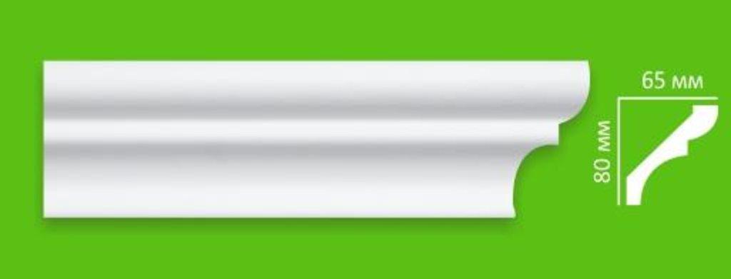 Плинтуса потолочные: Плинтус потолочный Decoline H2 в Мир Потолков