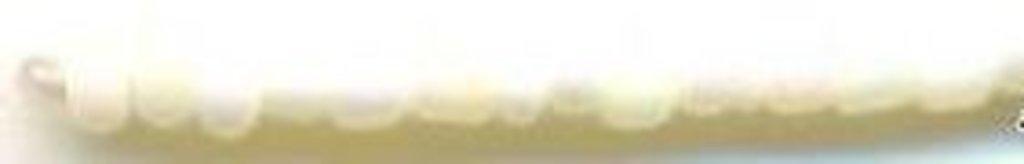 Бисер(стекло)11/0упак.20гр.Астра: Бисер 11/0,упак.20гр.,цвет 401 в Редиант-НК