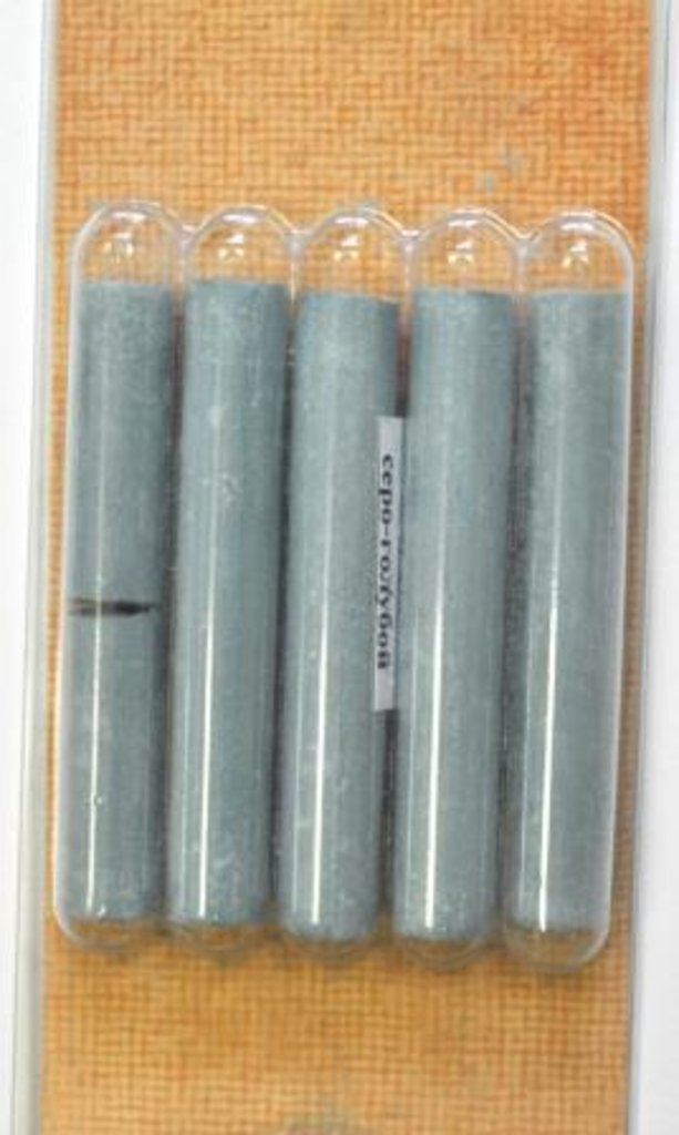 Соусы, сангины, сепии: Соус серо-голубой  в блистерной упаковке 5шт в Шедевр, художественный салон