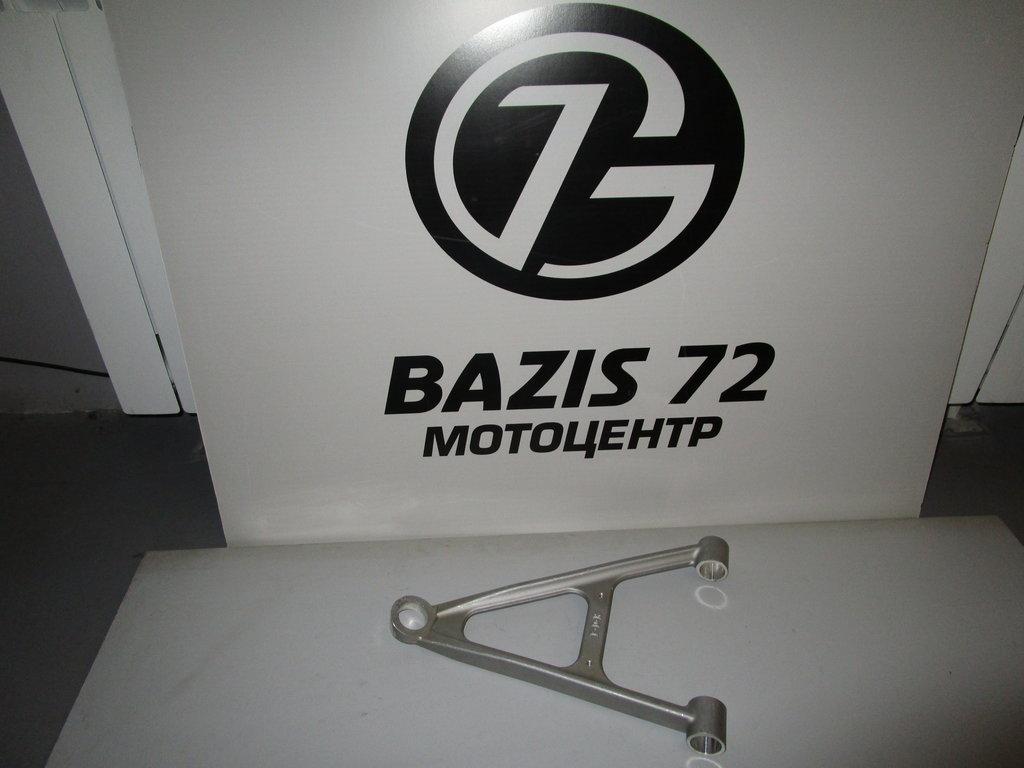 Запчасти для техники CF: Рычаг подвески передний правый нижний CF 7020-050101 в Базис72