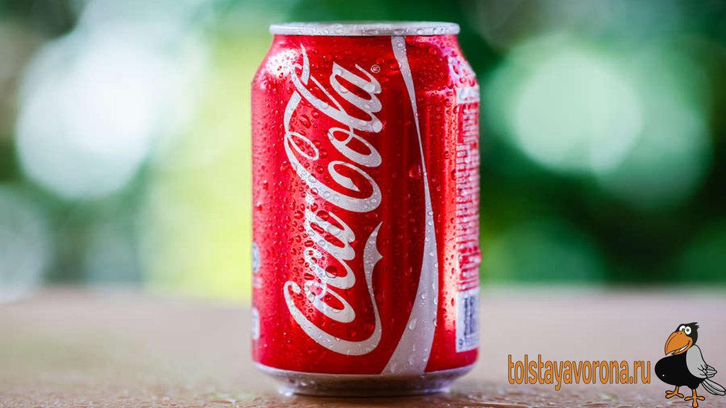 Напитки: Кока-кола ж/б в Смак-нк.рф