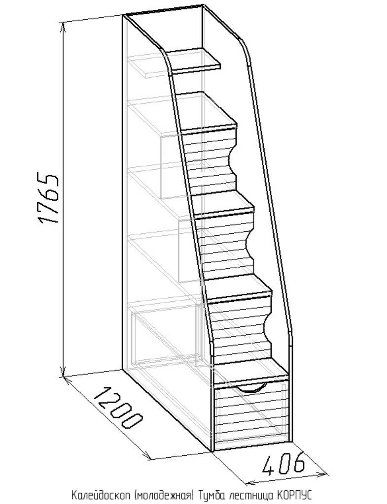 Тумбочки детские: Тумба лестница Калейдоскоп в Стильная мебель