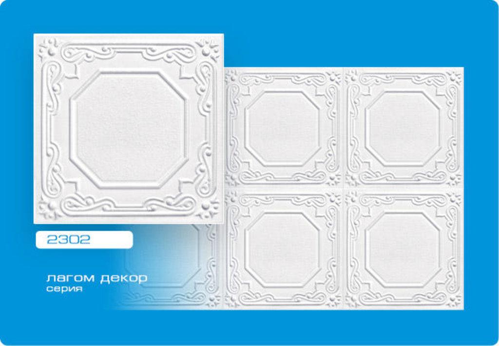 Потолочная плитка: Плитка ЛАГОМ ДЕКОР экструзионная 2302 в Мир Потолков