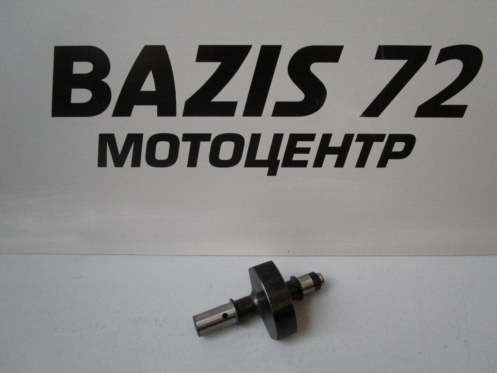 Запчасти для техники CF: Балансировочный вал CF 0600-160001 в Базис72