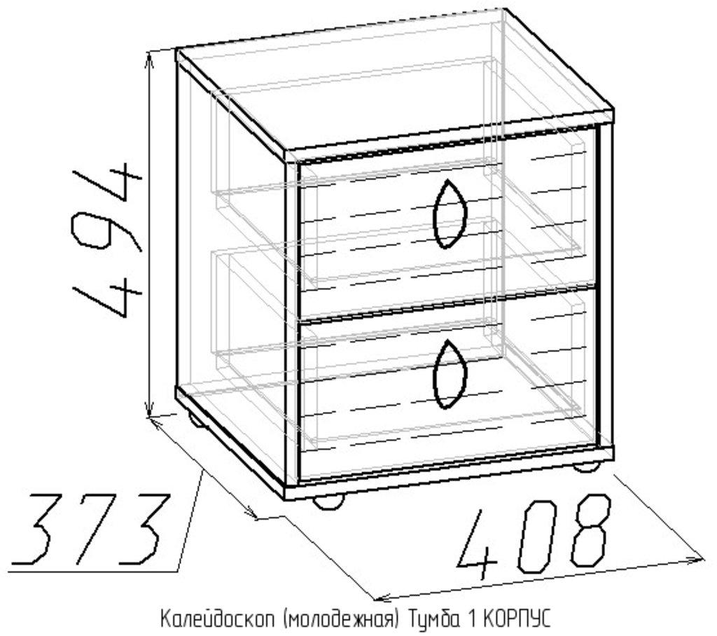 Тумбочки детские: Тумба Калейдоскоп 1 в Стильная мебель