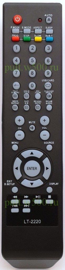 Пульты для разных TV: Пульт DEX LT-2220 (LCD) HUAYU в A-Центр Пульты ДУ