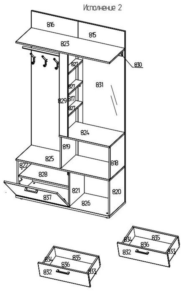 Мебель для прихожей BERLIN (Берлин). Композиция 1. Модули: Шкаф МЦН BERLIN 22 (прихожая) в Диван Плюс
