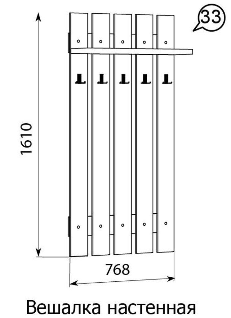 Мебель для прихожей Ирис (Дуб Бодега). Модули: Вешалка настенная Ирис 33 в Диван Плюс