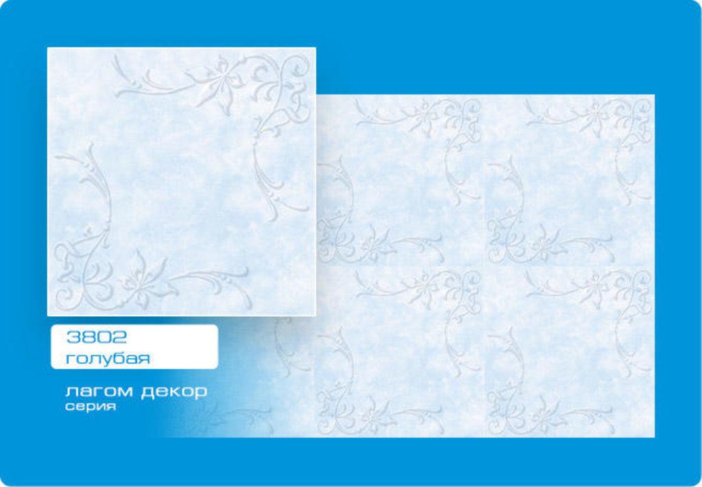 Потолочная плитка: Плитка ЛАГОМ ДЕКОР экструзионная 3802 голубая в Мир Потолков
