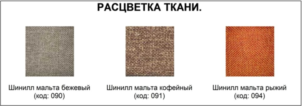 Стулья для банкетов.: Стул 28 с пюпитом (золото) в АРТ-МЕБЕЛЬ НН