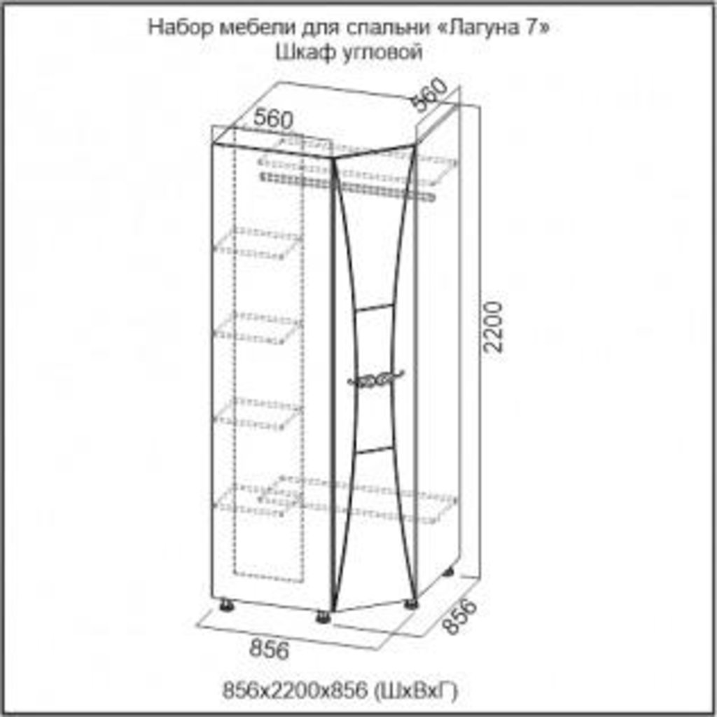 Мебель для спальни Лагуна-7: Шкаф угловой Лагуна-7 в Диван Плюс