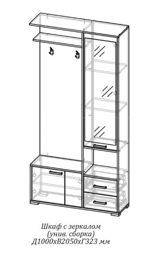Мебель для прихожей Домино (А): Шкаф с зеркалом (универсальная сборка) Домино (А) в Диван Плюс