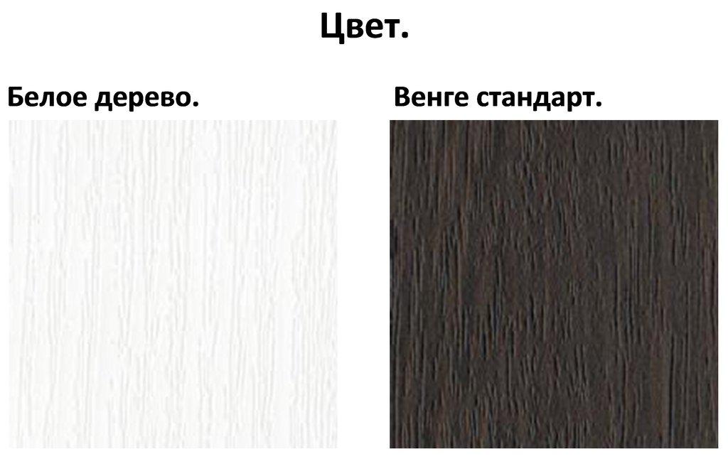 Столы кухонные.: Стол СМ 2 (П) в АРТ-МЕБЕЛЬ НН