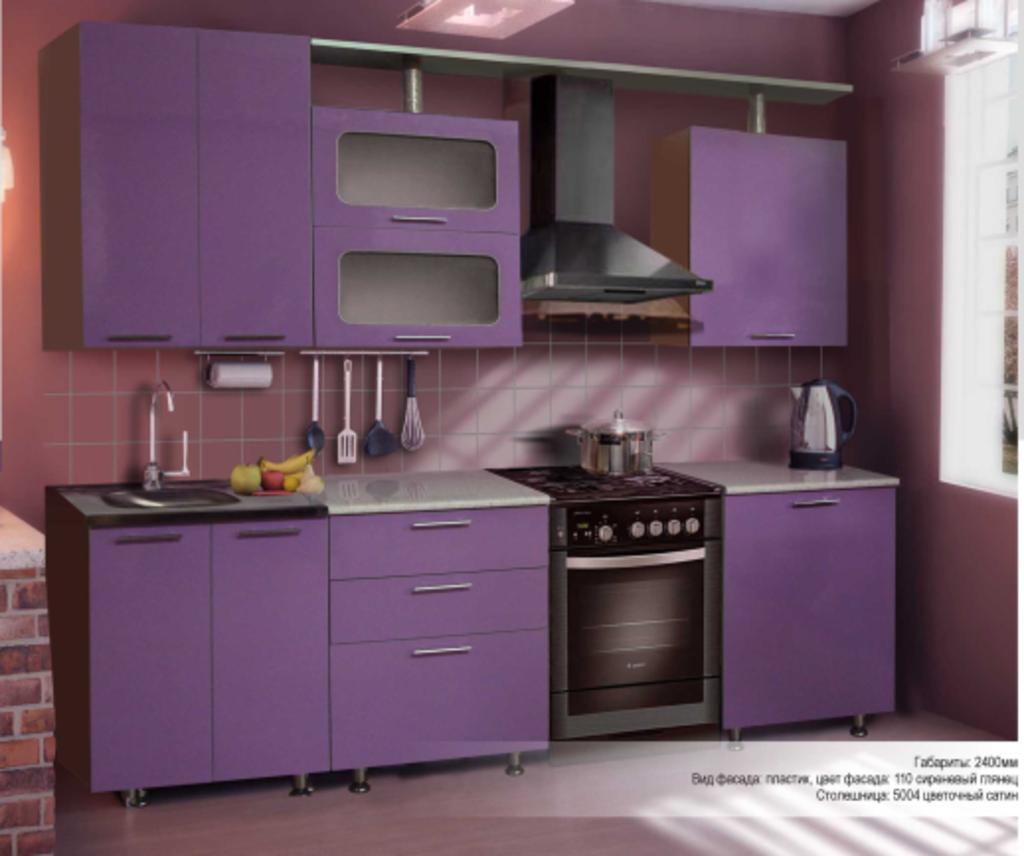 Кухонные гарнитуры: ФОРТУНА 2 в Ваша кухня в Туле