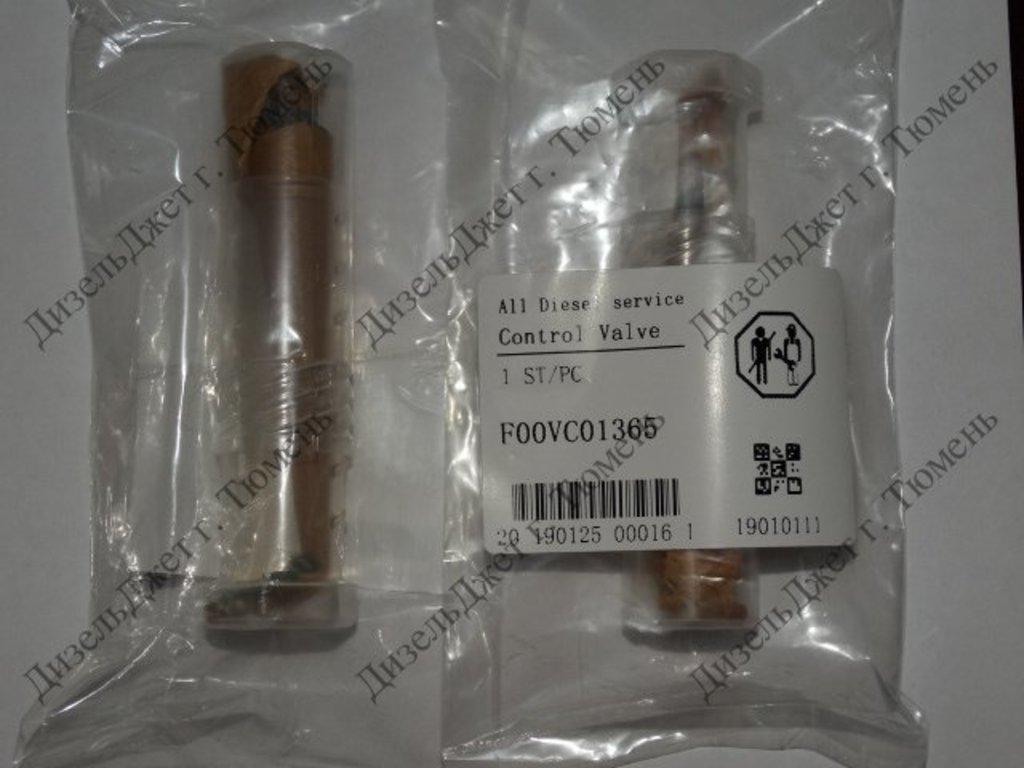Клапана мультипликаторы с штоком для форсунок BOSCH: Клапан мультипликатор с штоком F00VC01365 BMW, IVECO. Подходит для ремонта форсунок BOSCH: 0445110312, 0445110356, 0445110422, 0445110511 в ДизельДжет