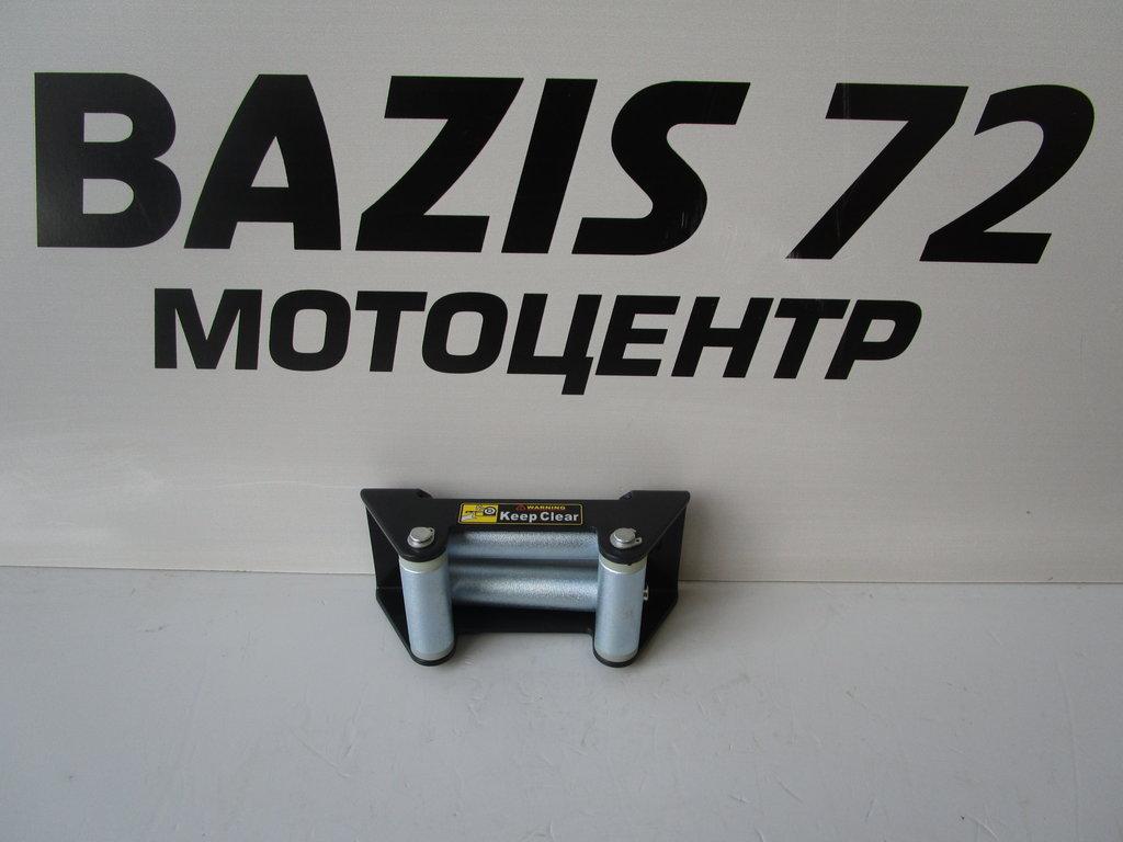 Запчасти для техники CF: Укладчик троса CF 9030-150730 в Базис72