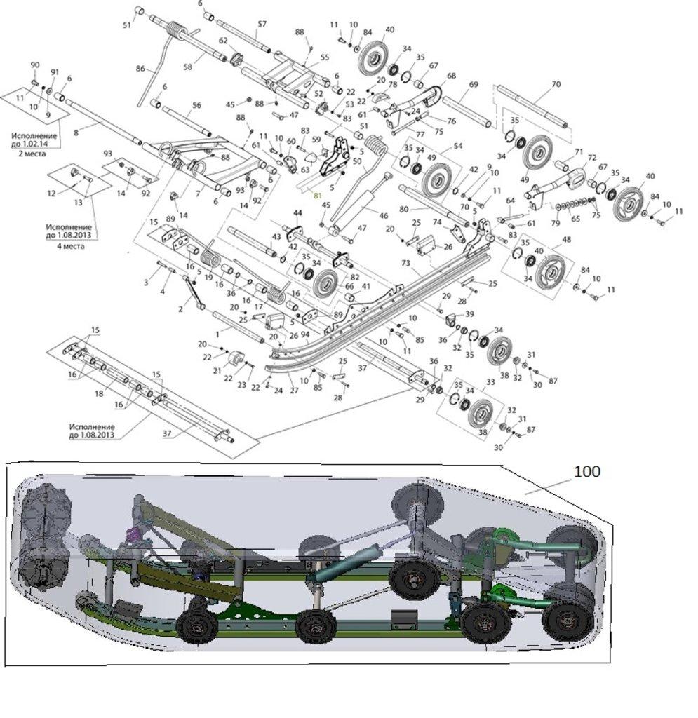 Запчасти для снегоходов РМ: Втулки (2 шт) C40200259 в Базис72