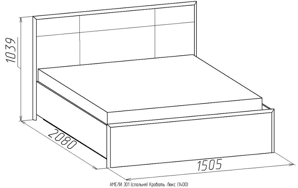 Кровати: Кровать Люкс АМЕЛИ 301 (1400, орт. осн. металл) в Стильная мебель