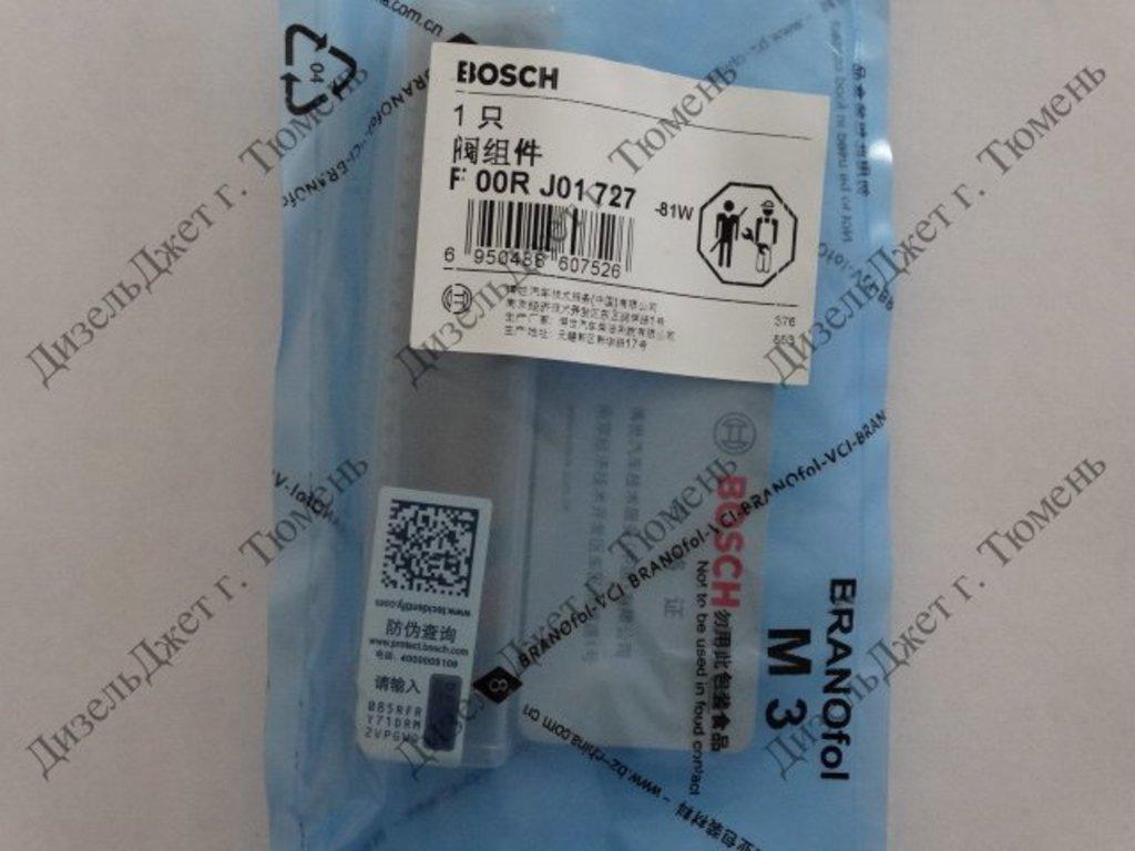Клапана мультипликаторы с штоком для форсунок BOSCH: Клапан мультипликатор со штоком F00RJ01727. Для двигателей: WEICHAI. Подходит для ремонта форсунок BOSCH: 0445120086, 0445120087, 0445120088, 0445120127, 0445120166, 0445120265, 0445120266, 0445120388, 0445120389, 0445120390, 0445120391, 0445120412 в ДизельДжет