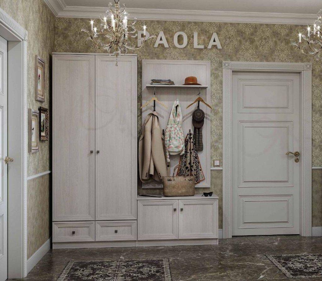 Модульная мебель в прихожую Paola: Модульная мебель в прихожую PAOLA в Стильная мебель