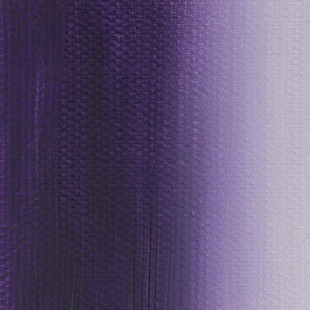 "МАСТЕР-КЛАСС: Краска масляная ""МАСТЕР-КЛАСС""  ультрамарин фиолетовый 46мл в Шедевр, художественный салон"