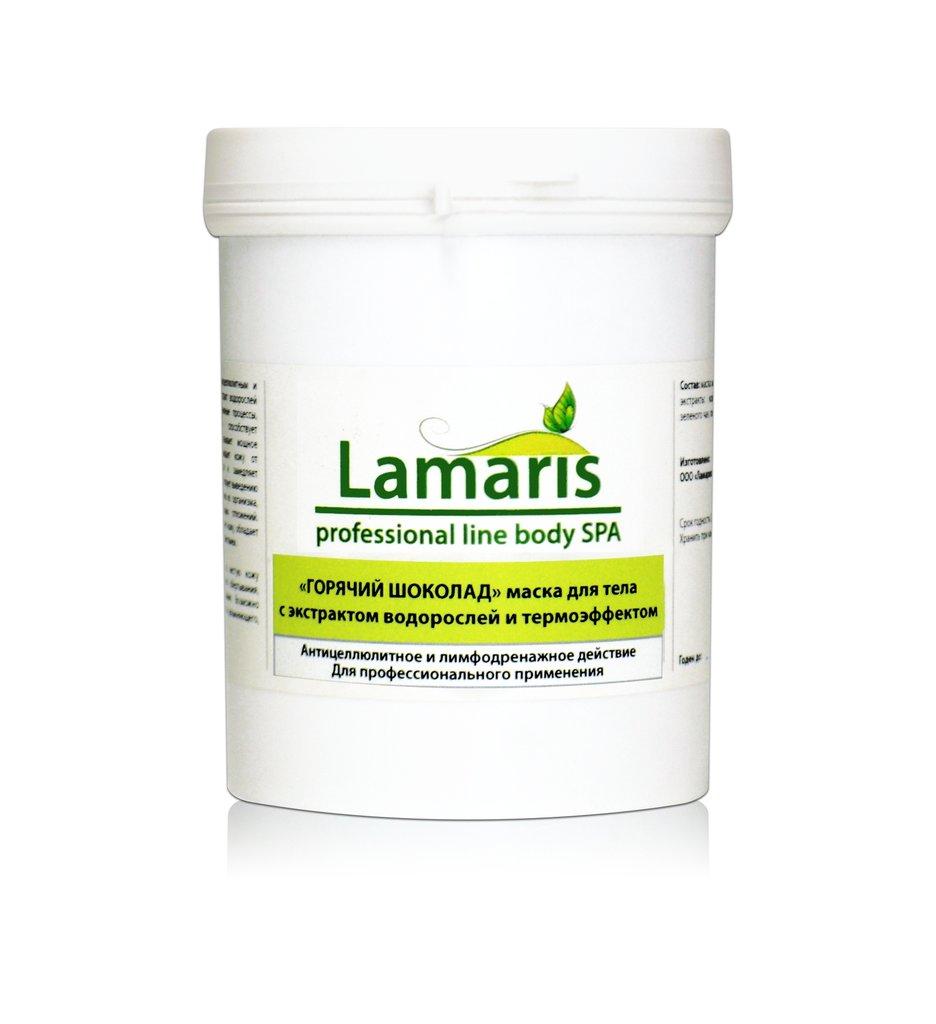"""Маски для тела Lamaris: Маска """"ГОРЯЧИЙ ШОКОЛАД""""с экстрактом водорослей Lamaris в Профессиональная косметика LAMARIS в Тюмени"""