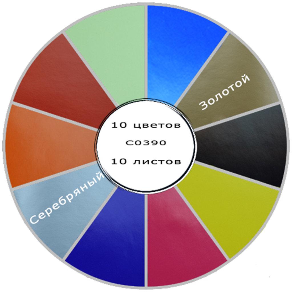 Наборы цветной бумаги и картона: Цветная бумага А3 Апплика, 10л., 10цв., мелованная, в папке, ассорти в Шедевр, художественный салон