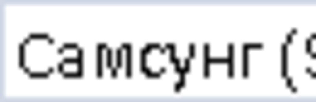 Манжеты люка, патрубки и шланги для стиральных машин: Манжета люка для стиральных машин Samsung (Самсунг), узкая, DC64-00374C, DC64-00374A, DC64-00374B в АНС ПРОЕКТ, ООО, Сервисный центр