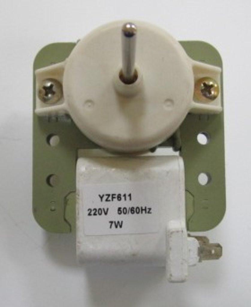 Запчасти для холодильников: `Вентилятор Stinol (Стинол), 7W, YZF611 в АНС ПРОЕКТ, ООО, Сервисный центр