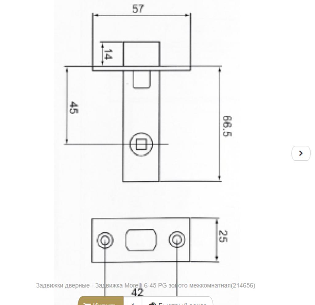 Замки: Задвижка Морелли 6-45 PG торцевая в Двери в Тюмени, межкомнатные двери, входные двери