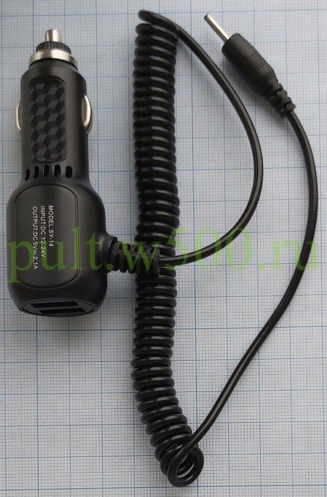 """Автомобильные ЗУ для телефонов с кабелем неразъёмные: ЗУ в прикуриватель со шнуром неразъёмное, витой, 5V,  2,5*0,7 """"шт"""" ( + 2USB  2.1 А, 1.5м ( SY-14 ) пакет в A-Центр Пульты ДУ"""