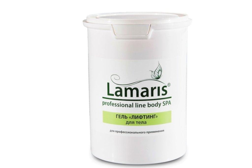 """Средства для аппаратных методик Lamaris: Гель """"ЛИФТИНГ"""" для тела Lamaris в Профессиональная косметика LAMARIS в Тюмени"""