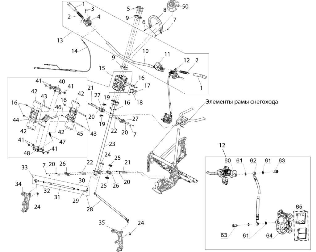 Запчасти для снегоходов РМ: Трос газа тройной для Vektor 551 BW-H10 в Базис72